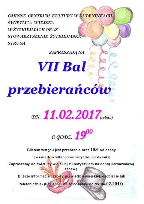 20170129_bal_1
